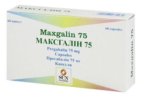 Максгалін капсули 75 мг 60 шт