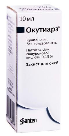 Окутиарз краплі очні 0,15 % 10 мл 1 флакон