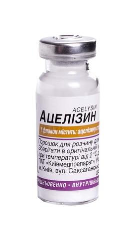 Ацелізин порошок для ін'єкцій 1 г 1 флакон