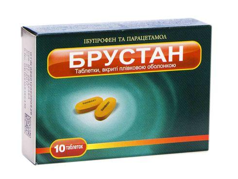 Брустан таблетки 10 шт