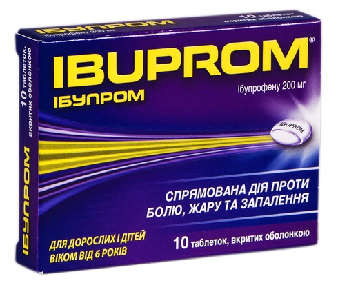 Ібупром таблетки 200 мг 10 шт