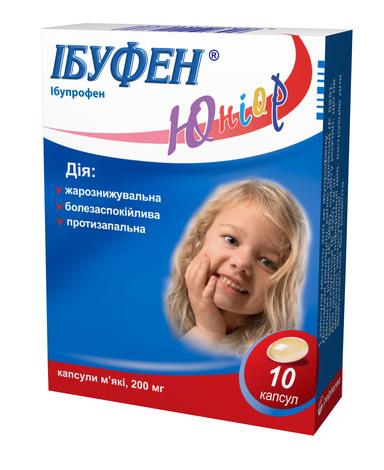 Ібуфен Юніор капсули 200 мг 10 шт