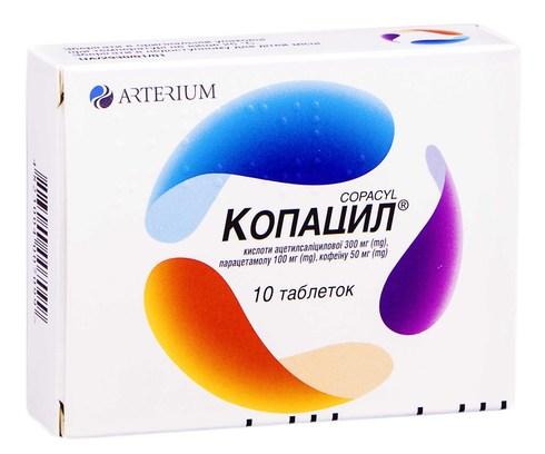 Копацил таблетки 10 шт
