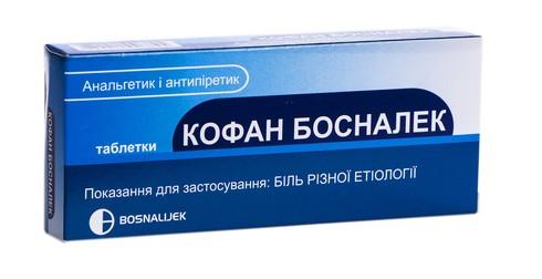 Кофан Босналек таблетки 10 шт