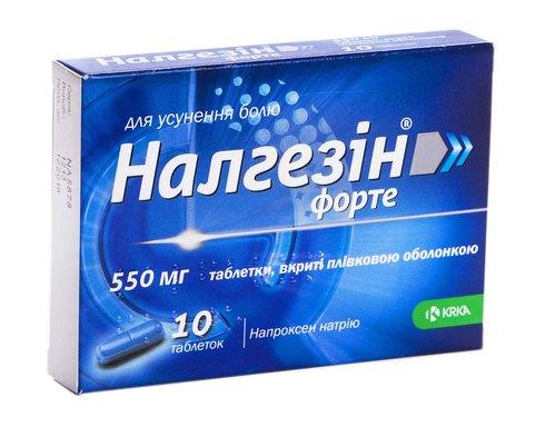 Налгезін форте таблетки 550 мг 10 шт