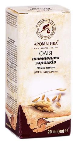 Ароматика Олія пшеничних зародків 20 мл 1 флакон