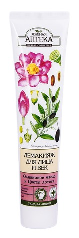 Зелена Аптека Демакіяж для обличчя та повік 125 мл 1 туба