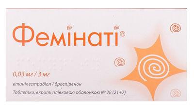 Фемінаті таблетки 0,03 мг/3 мг 28 шт