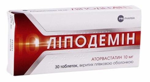 Ліподемін таблетки 10 мг 30 шт