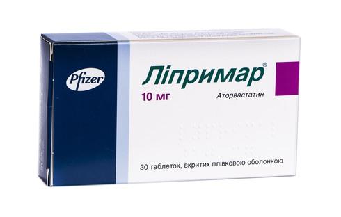 Ліпримар таблетки 10 мг 30 шт