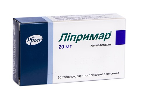 Ліпримар таблетки 20 мг 30 шт