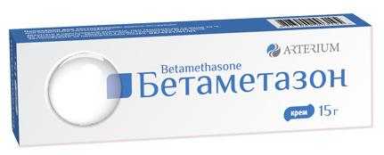 Бетаметазон крем 0,64 мг/г 15 г 1 туба