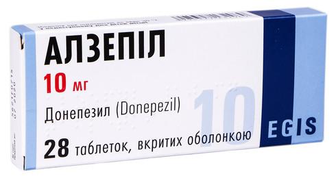 Алзепіл таблетки 10 мг 28 шт