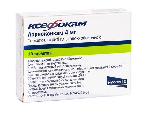 Ксефокам таблетки 4 мг 10 шт