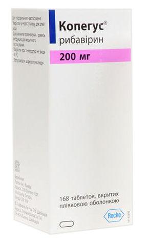 Копегус таблетки 200 мг 168 шт