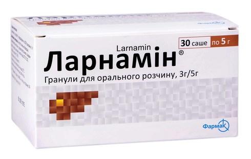Ларнамін  гранули 3 г/5 г  30 саше