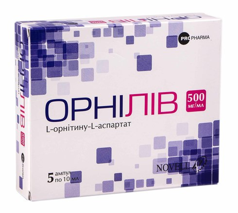 Орнілів  концентрат для інфузій 500 мг/мл 10 мл 5 ампул