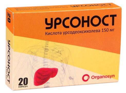 Урсоност капсули 150 мг 20 шт