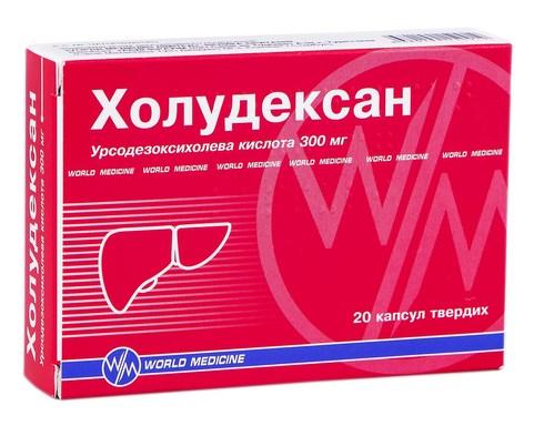Холудексан капсули 300 мг 20 шт