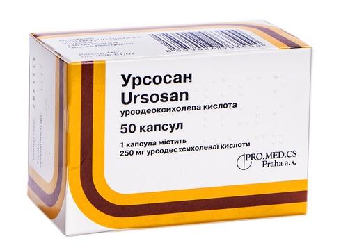 Урсосан капсули 250 мг 50 шт