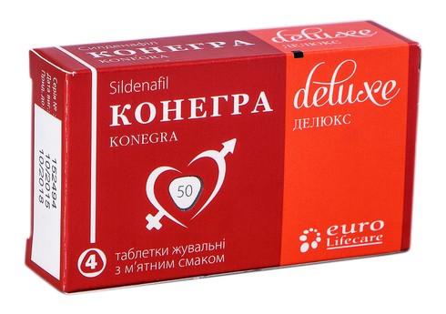 Конегра Делюкс таблетки жувальні 50 мг 4 шт