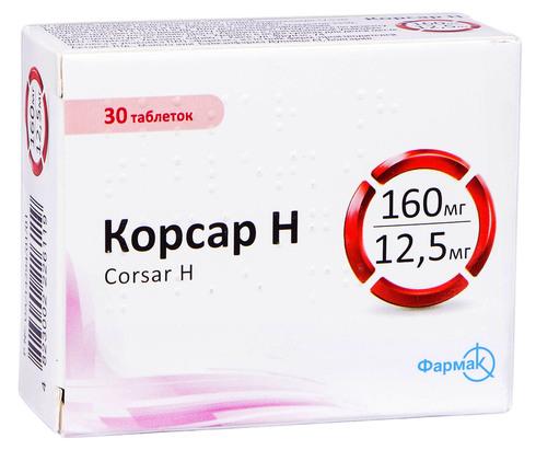 Корсар H таблетки 160 мг/12,5 мг  30 шт