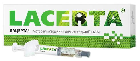 Лацерта розчин для ін'єкцій 1,5 % 1 мл 1 шприц