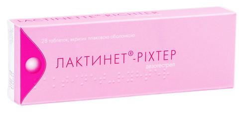 Лактинет Ріхтер таблетки 0,075 мг 28 шт