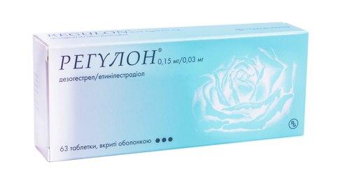 Регулон таблетки 63 шт