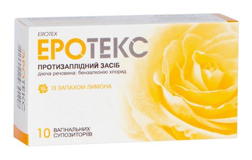 Еротекс із запахом лимона супозиторії вагінальні 10 шт
