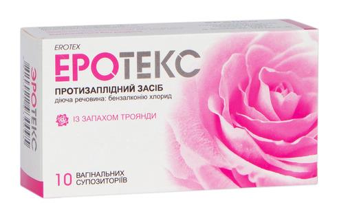 Еротекс із запахом троянди супозиторії вагінальні 10 шт