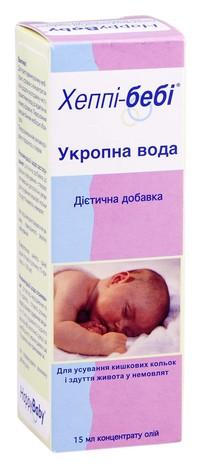 Хеппі-Бебі Укропна вода олія 15 мл 1 флакон