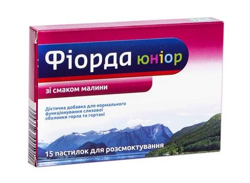 Фіорда юніор зі смаком малини пастилки 15 шт