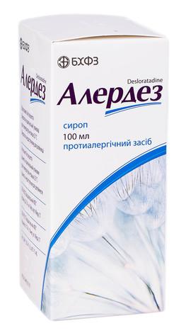 Алердез сироп 0,5 мг/мл 100 мл 1 флакон
