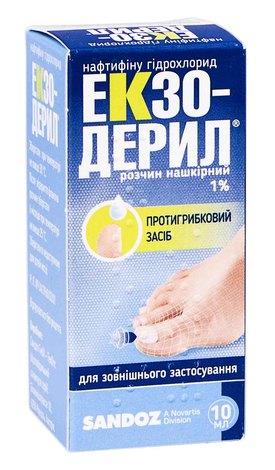 Екзодерил розчин нашкірний 1 % 10 мл 1 флакон