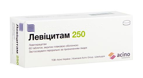 Левіцитам таблетки 250 мг 60 шт