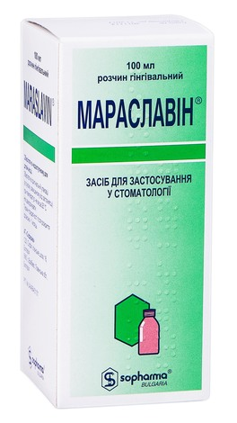 Мараславін розчин гінгівальний 100 мл 1 флакон