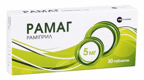 Рамаг таблетки 5 мг 30 шт