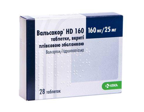 Вальсакор HD таблетки 160 мг/25 мг  28 шт
