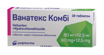 Ванатекс Комбі таблетки 80 мг/12,5 мг  28 шт