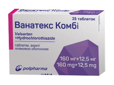 Ванатекс Комбі таблетки 160 мг/12,5 мг  28 шт