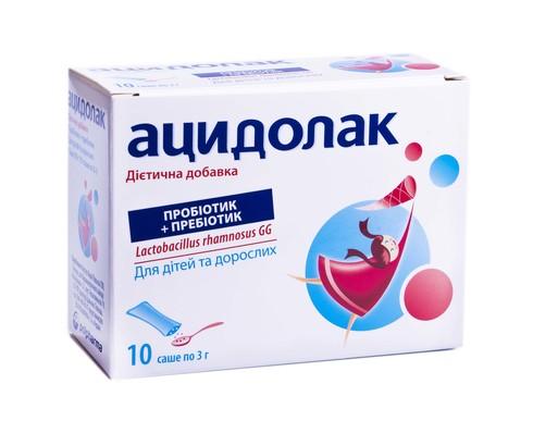 Ацидолак ліофілізат оральний 3 г 10 саше