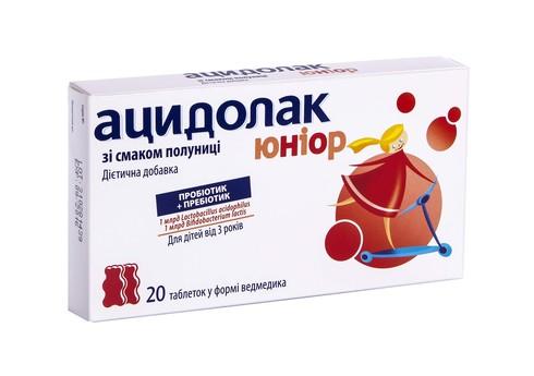 Ацидолак Юніор зі смаком полуниці таблетки 20 шт