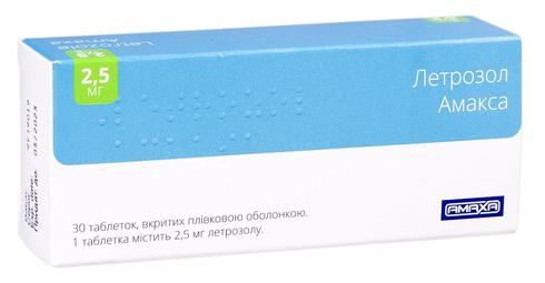 Летрозол Амакса таблетки 2,5 мг 30 шт
