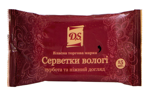 Серветки вологі D.S. бежева упаковка 15 шт
