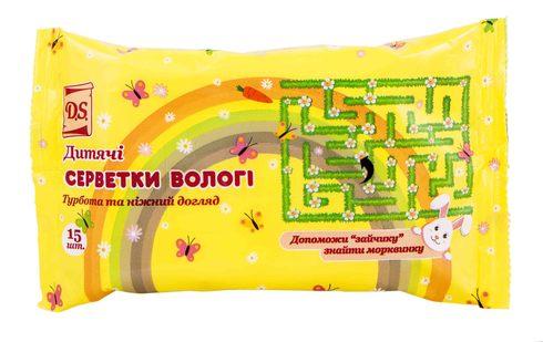 Серветки вологі дитячі D.S. бежева упаковка 15 шт