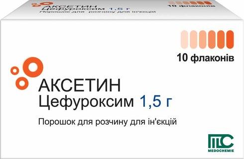 Аксетин порошок для ін'єкцій 1,5 г 10 флаконів
