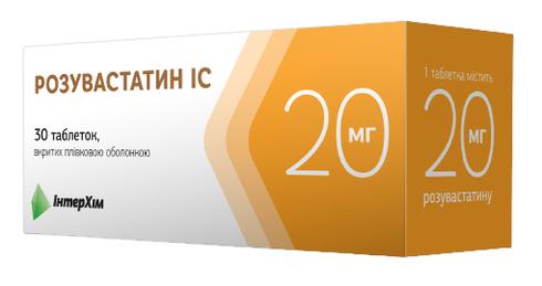 Розувастатин IC таблетки 20 мг 30 шт