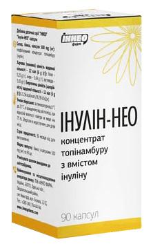 Інулін-Нео капсули 90 шт