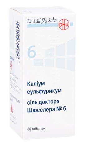 Калiум сульфурикум сіль доктора Шюсслера №6 таблетки 80 шт